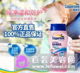 水宝宝防晒霜保质期怎么看 是多久