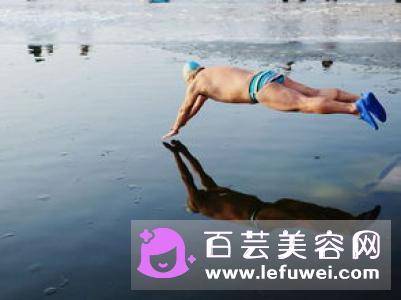 冬泳的人为什么不怕冷 怎么预防感冒